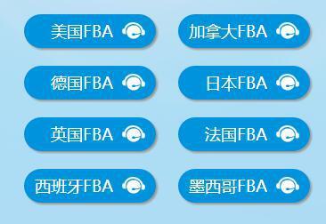 FBA清关FBA入仓.jpg