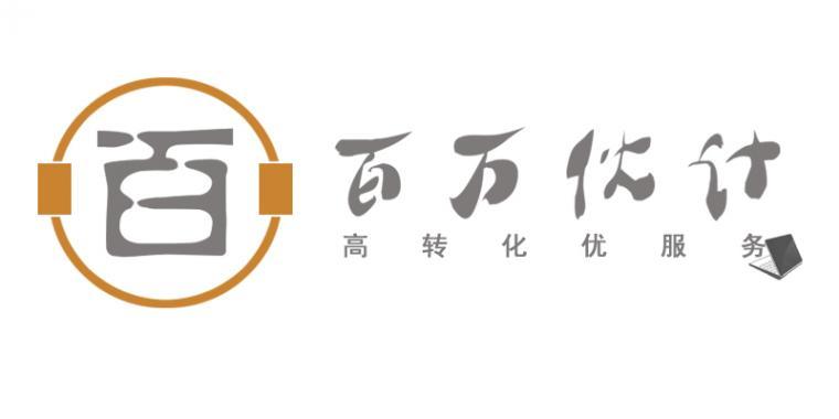 百万伙计logo设计.jpg