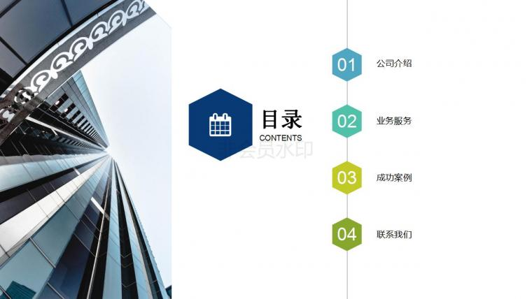 流翔公司简介-2018版(3月)--修订版_02.jpg