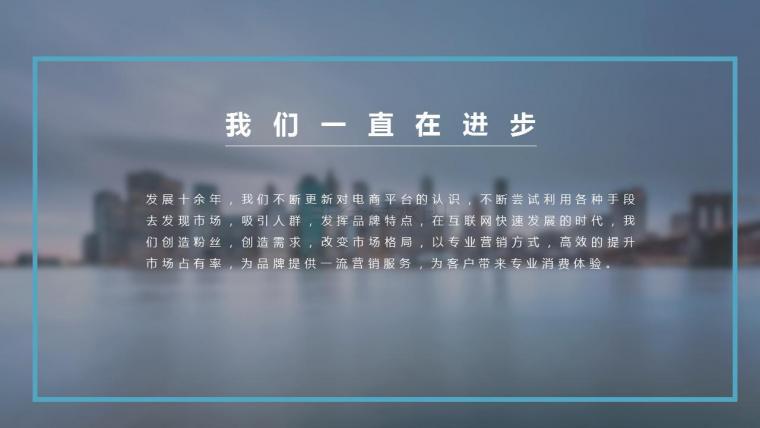流翔公司简介-2018版(3月)--修订版_27.jpg
