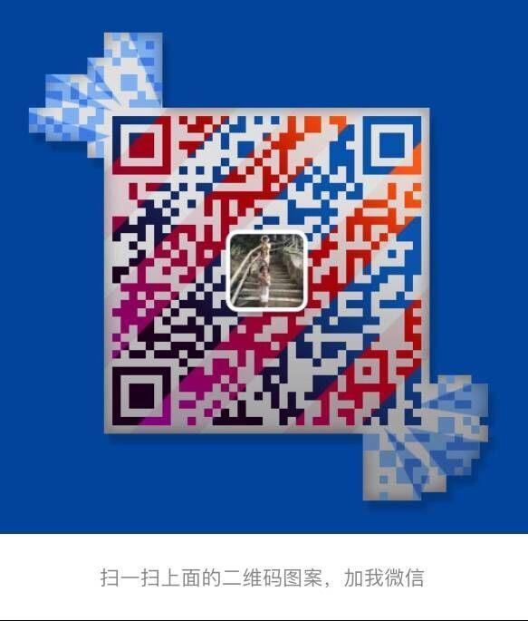 QQ图片20181011142901.jpg