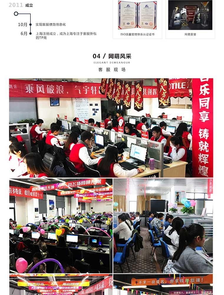 淘宝服务市场详情改_04.jpg