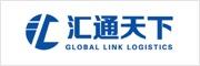 深圳市汇通天下物流有限公司