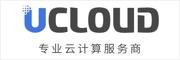上海优刻得信息技术有限公司