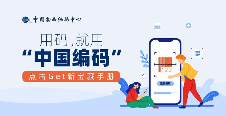 编码謝ing? width=
