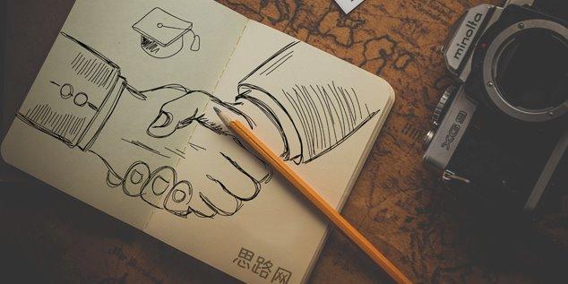 悠游宝通过乐虎娱乐国际网与易库合作,易库将为其解决四大痛点