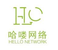 哈喽中国——设计