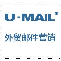 外贸邮件营销服务