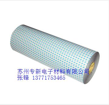 3M Y-4612丙烯酸泡棉VHB双面胶带