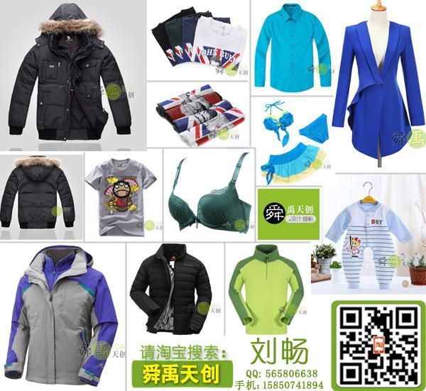 南京電子商務攝影