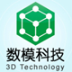数模科技店铺3D视觉设计装修服务