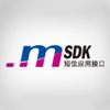 亿美SDK短信接口