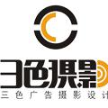 廣州專業手表攝影
