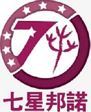 济南电商仓储中心