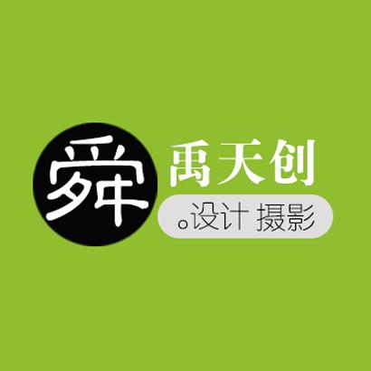 舜禹天創—淘寶產品拍攝