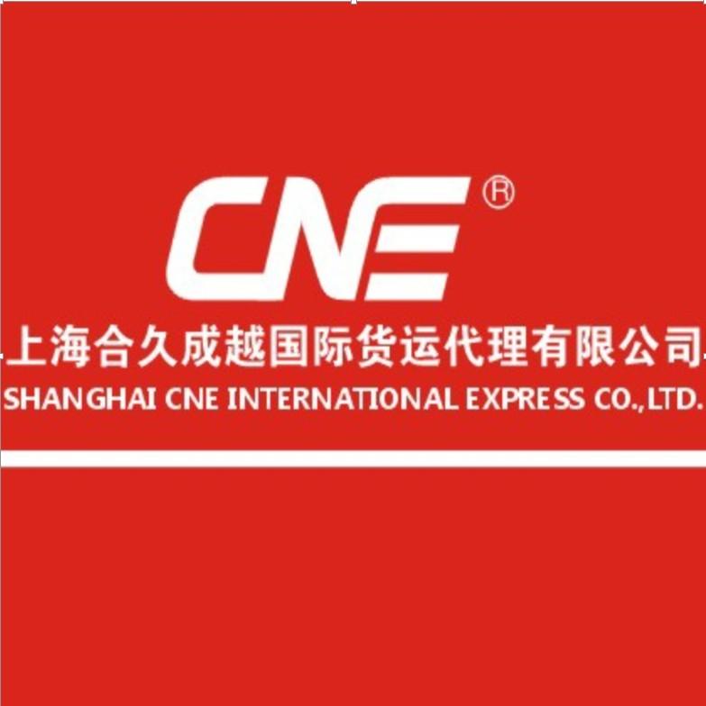 上海CNE国际快递,欧洲快件最佳物流服务专家
