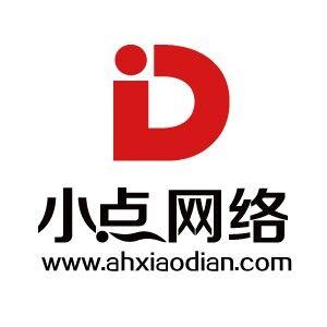 專業網站制作、網頁設計和微信平臺