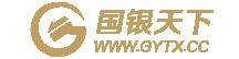 潍坊关注信息科技有限公司