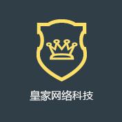海外仓储系统 海外仓软件  第三方海外仓WMS管理软件