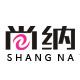 上海尚纳_仓储服务
