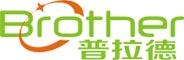 海內外國際轉運軟件系統