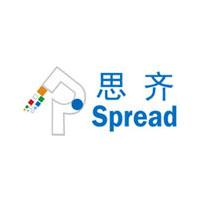 思齐spread邮件营销
