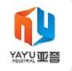 杭州倉儲配送一體化,中國最先進的智能倉儲物流服務商