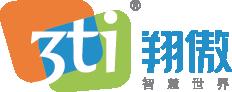 电商App软件定制开发