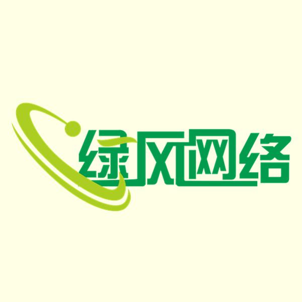 有贊指定認證服務商綠風網絡