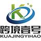 【跨境壹号】外贸电商ERP系统软件