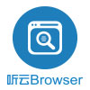 聽云Browser基礎版(實時了解您網站的真實用戶體驗)
