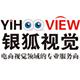 华北淘宝网拍摄影=实力团队&爆款传奇