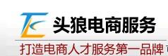 深圳平湖天猫代运营.淘宝托管.店铺装修设计外包.