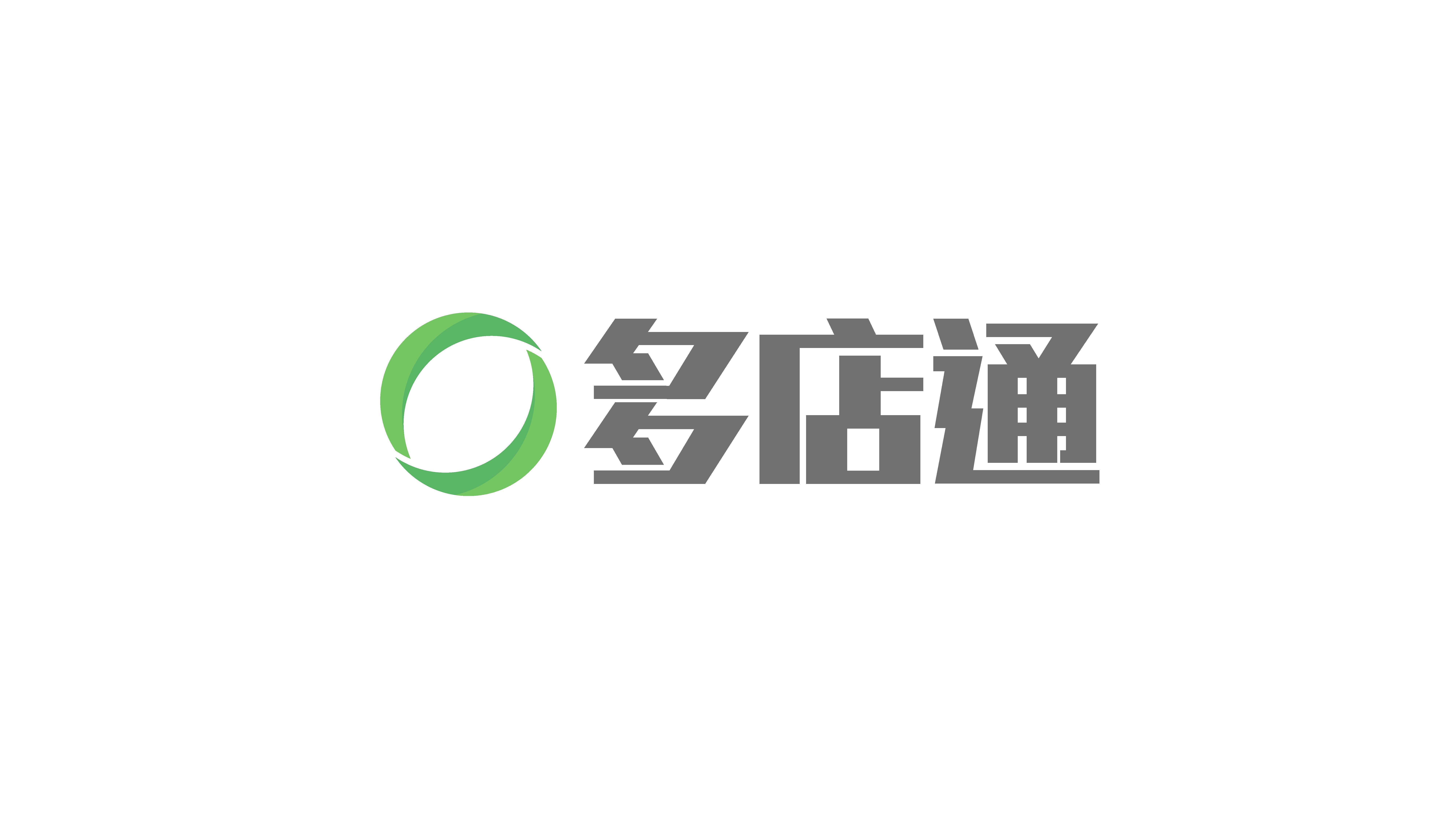 魔筷多店通商城系统
