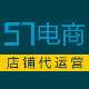 【aliexpress官方认证】速卖通代运营 速卖通澳门网上赌博网站大全 亚马逊