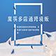 【商城开发】魔筷多店通商城跨境版、跨境分销商城、海外购物商城