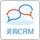 灵购会员运营平台_CRM积分营销