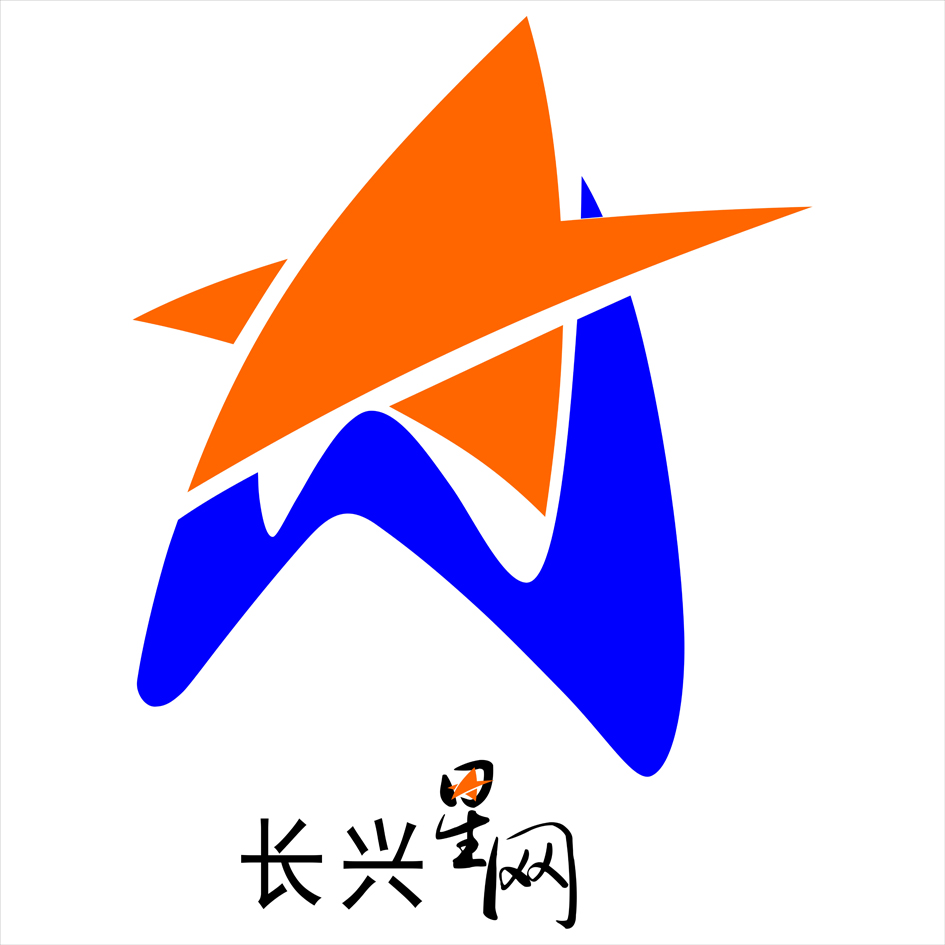 浙江星網倉儲