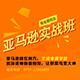 外贸电商培训学院-深圳外贸电商培训学院_文浩电商学院