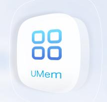 云內存存儲 UMem