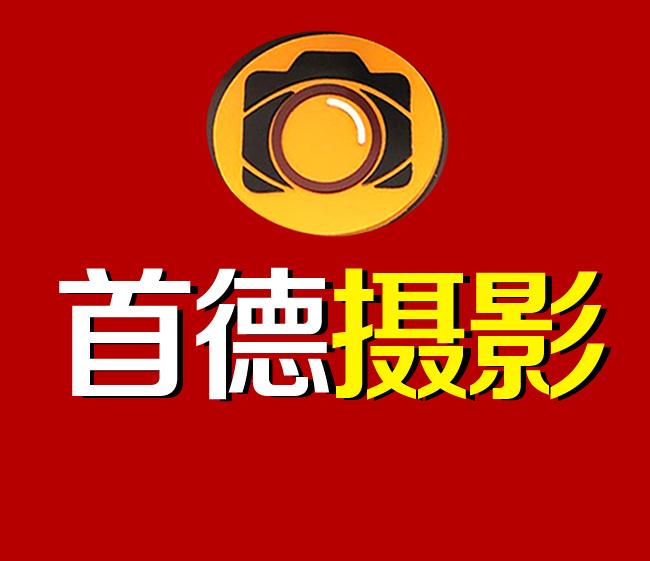 南京淘宝摄影静物产品摄影