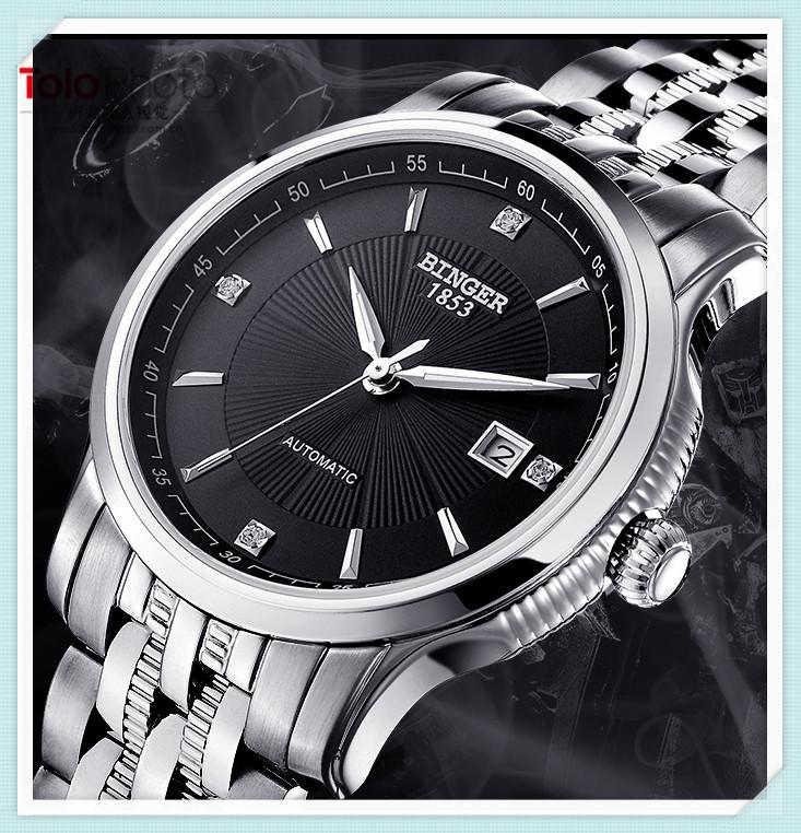 广州手表拍摄_手表摄影_唐龙元点摄影
