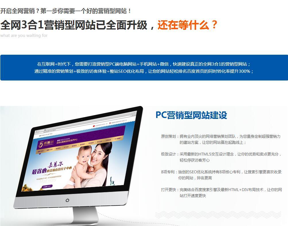 南宁家居建材微信分销系统开发