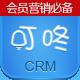 叮咚CRM_三网106优质通