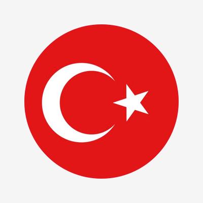 土耳其专线 全和悦