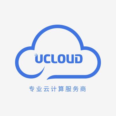 UCloud云服務