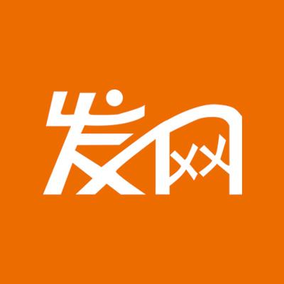 宁波保税仓 跨境电商