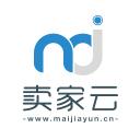 卖家云-实用型电商ERP软件