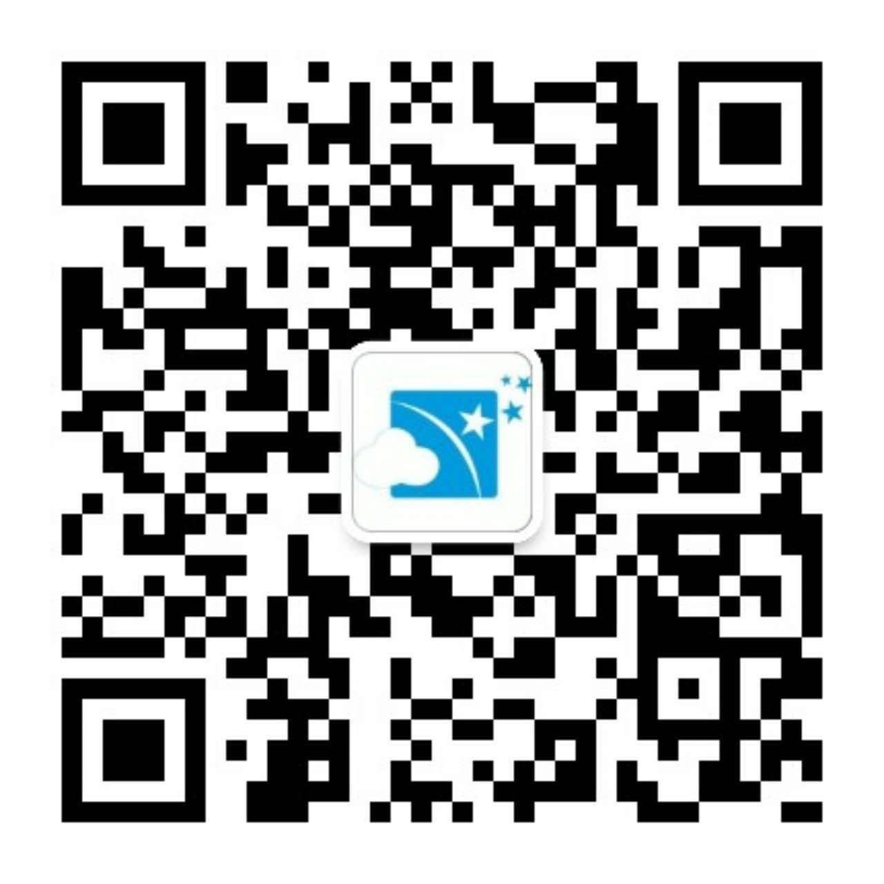 信云贷-基于交易数据的信用融资