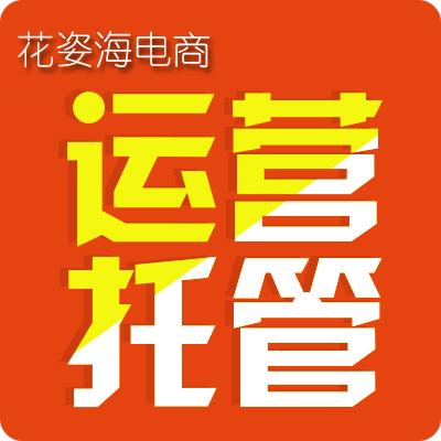 石家庄淘宝摄影网拍网店拍照